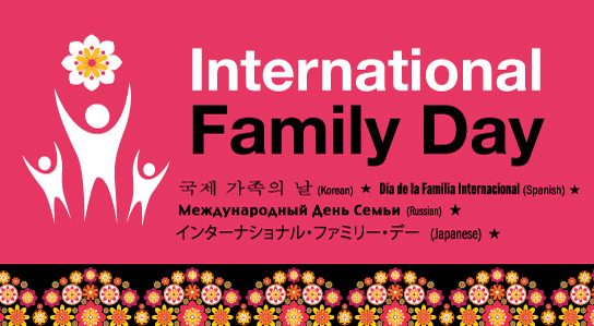 international family day_slider