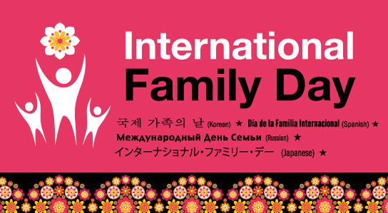 international family day_slider